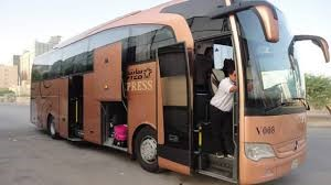 hajj package 2021 Birmingham Private Air conditioned coach