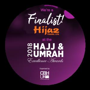 hijaz-travel-logo (1)